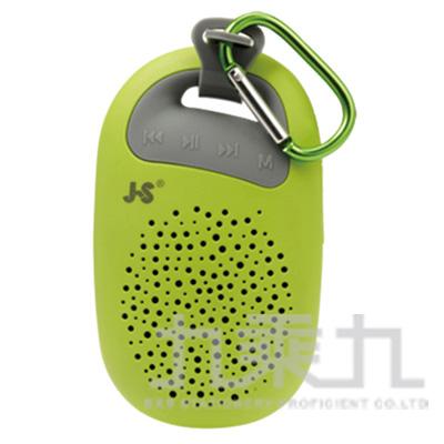 97#JS淇譽攜帶式藍芽音箱-青草綠 JY1003