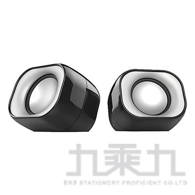 FUJITSU富士通USB電源多媒體喇叭 PS-160