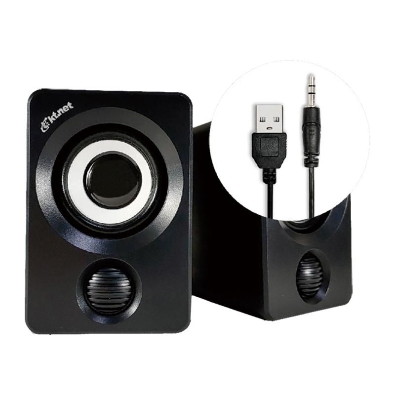 Kt.net Q61 USB二件式多媒體有線喇叭