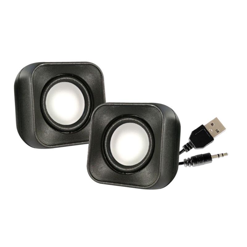 Q21 USB二件式迷你多媒體喇叭