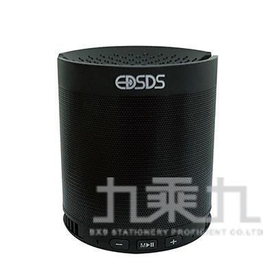 愛迪生無線藍牙音箱-黑 EDS-C424