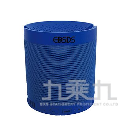 愛迪生無線藍牙音箱-藍 EDS-C424