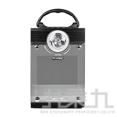 aibo L125 可遙控多功能手提木質無線藍牙喇叭-黑色