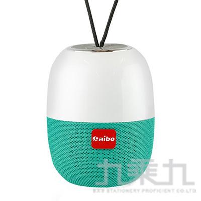 AIBO多功能隨身攜帶式無線藍芽V5.0喇叭-白綠