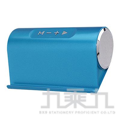 三星V9藍芽立體聲喇叭 TS-C454