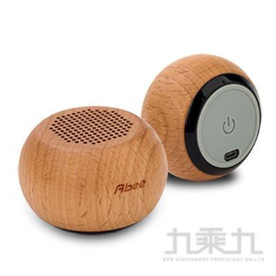 Abee立體聲雙道喇叭 BT-2000