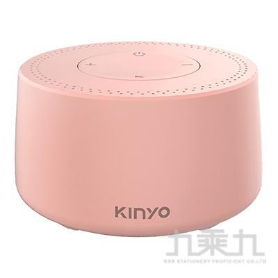 KINYO BTS720P藍牙讀卡喇叭(粉紅)