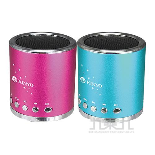 KINYO MPS370BU/R攜帶式讀卡喇叭(藍色/粉色) MPS-370(顏色隨機出貨)