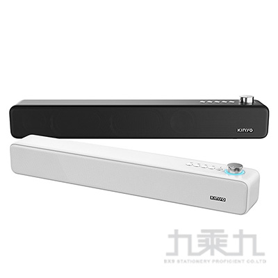KINYO BTS-735藍牙音箱(黑/白)