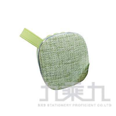 KTNET SB4無印風藍芽麻布喇叭-抹茶綠 AAD-KTSKBT004g