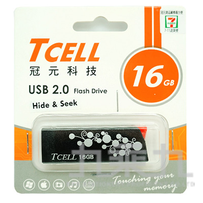 TCELL 冠元 USB2.0 16GB Hide&Seek隨身碟-黑