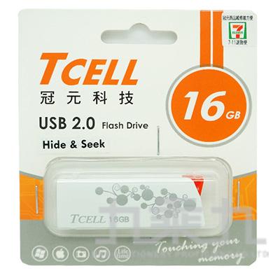 TCELL 冠元 USB2.0 16GB Hide&Seek隨身碟-白