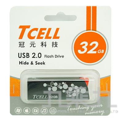 TCELL 冠元 USB2.0 32GB Hide&Seek隨身碟-黑