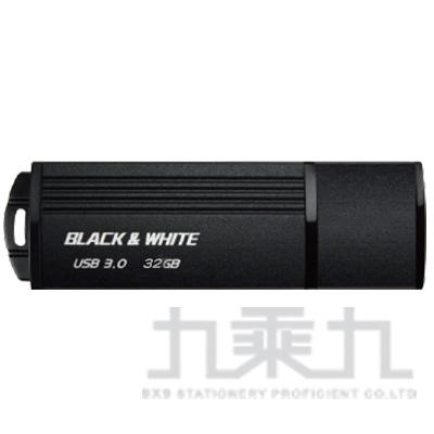TCELL 冠元 USB3.0 32GB BLACK&WHITE隨身碟