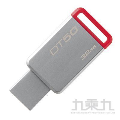 金士頓DT50 USB3.0隨身碟32GB 9-UFD-KST-DT50/032G