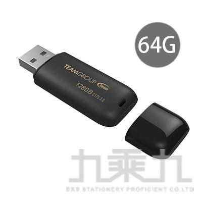 Team USB3.1黑珍珠碟64GB