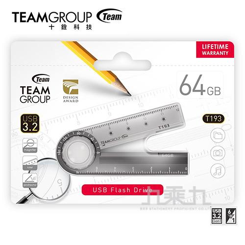 Team十銓科技T193 USB3.2文具碟64G