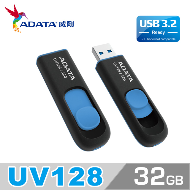 ADATA 威剛 UV128隨身碟(32G/藍)