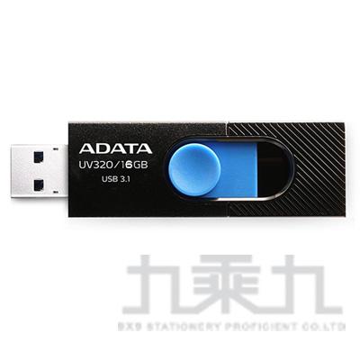 威剛USB3.1隨身碟UV320-16G(黑)