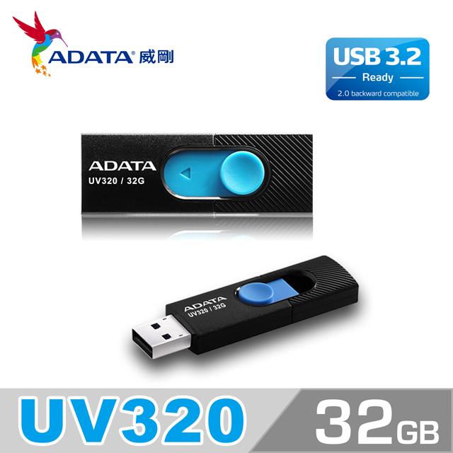威剛USB3.1隨身碟UV320-32G(黑)