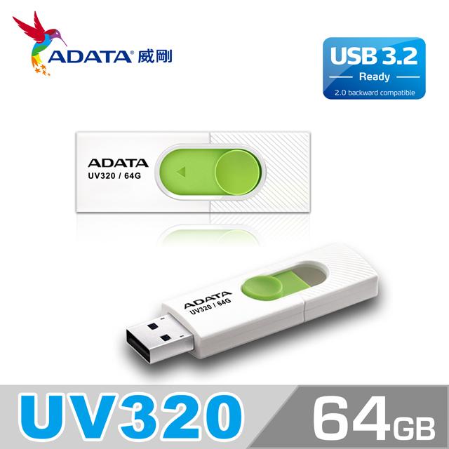 威剛USB3.1隨身碟UV320-64G(白)
