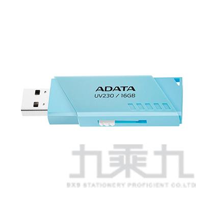 威剛USB2.0隨身碟UV230-16G(淺藍)
