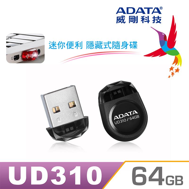 威剛UD310K寶石碟64G(黑)