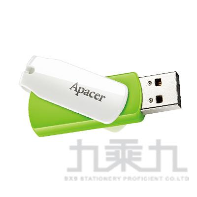 宇瞻 AH335 16G綠 USB2.0隨身碟