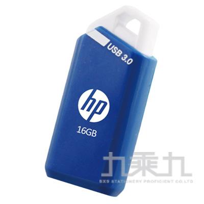 HP X755W 16G USB3.0