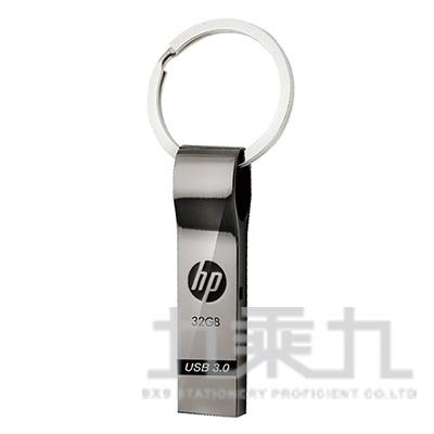 HP x785w 32GB USB3.0鑰匙圈隨身碟 C01423HP