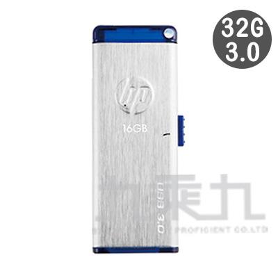 HP x730w 32GB USB 3.0 Flash Drive
