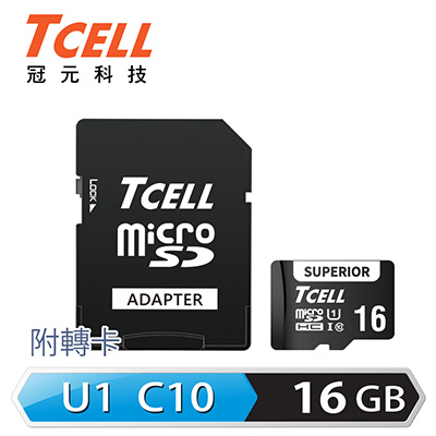 TCELL SUPERIOR MicroSDHC UHS-I U1 80MB 16GB記憶卡