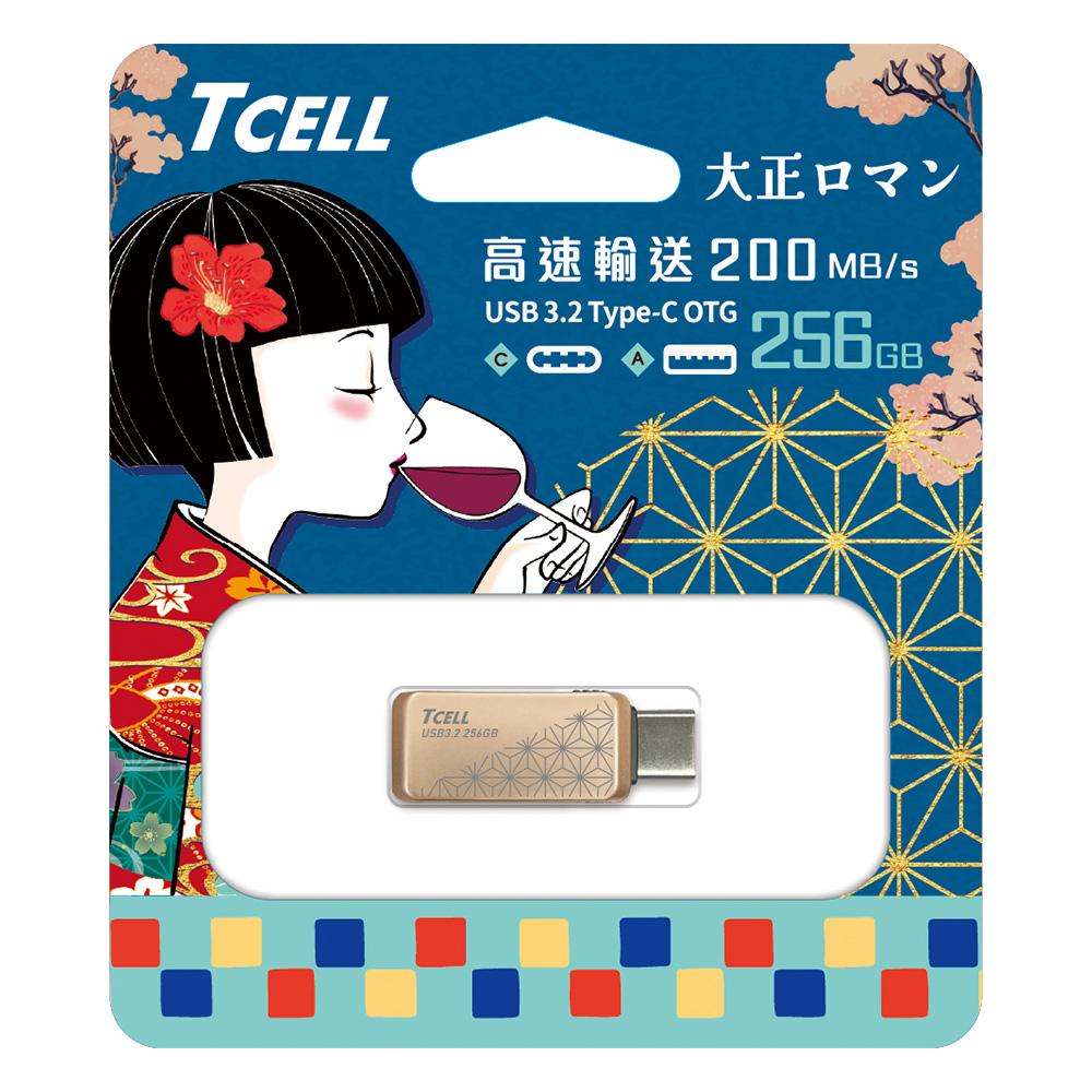 TCELL冠元VALUE microSDHC UHS-1 U1 80MB 32GB記憶卡