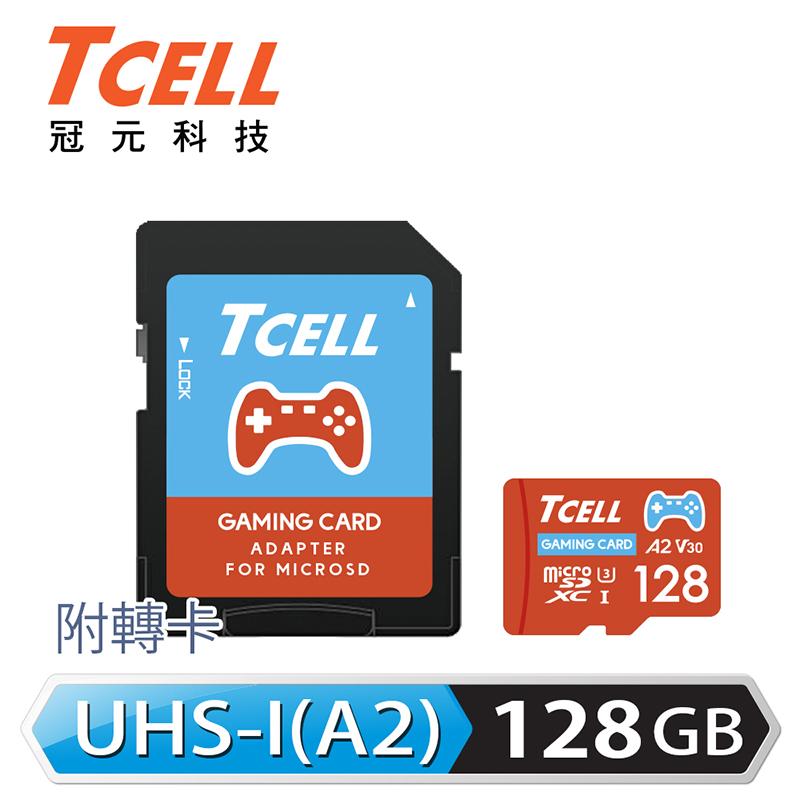 TCELL冠元MicroSDXC U3 A2 128GB 100/80MB遊戲專用記憶卡