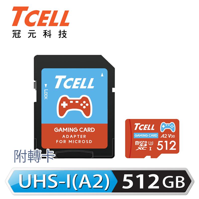 TCELL冠元MicroSDXC U3 A2 512GB 100/80MB遊戲專用記憶卡