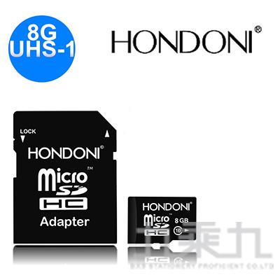 Hondoni Micro SDHC C10 8GB(U1)+轉卡送夜幕黑SD MINI