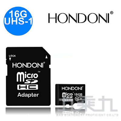 Hondoni Micro SDHC C10 16GB(U1)+轉卡送夜幕黑SD MIN