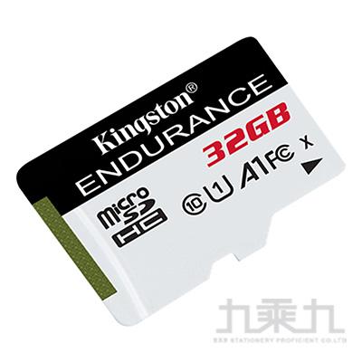 金士頓 高效能microSDXC C10 (U1)32GB 高效耐用記憶卡