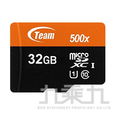 Team十銓科技32GB 500X MicroSDHC UHS-I超高速記憶卡