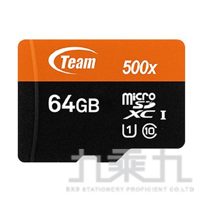 Team十銓科技 64GB 500X MicroSDXC UHS-I超高速記憶卡