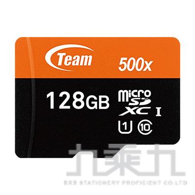 Team十銓科技128GB 500X MicroSDXC UHS-I超高速記憶卡