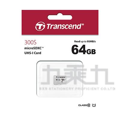 創見Micro-SDHC10 UHS-I/64G 300s
