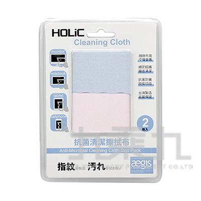 HOLiC抗菌拭布(2入) HC001