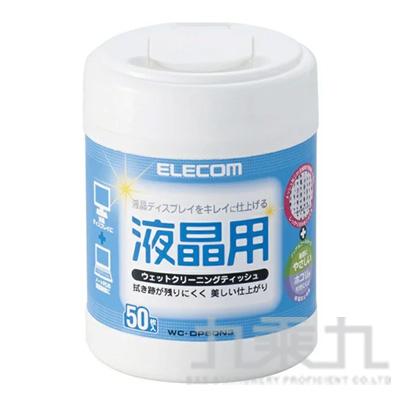 ELECOM 無酒精液晶螢幕擦拭巾-50P WC-DP50N3