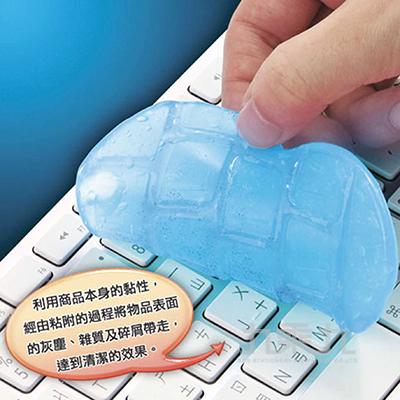 YADI超長效除塵凝膠CPG-80