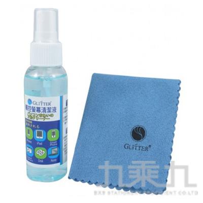 觸碰螢幕清潔液+清潔布 GT-601