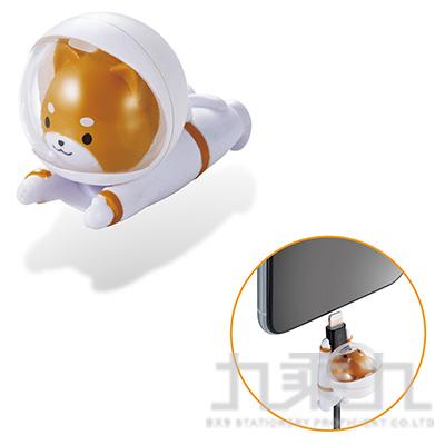 ELECOM Lightning充電線保護套太空動物-柴犬