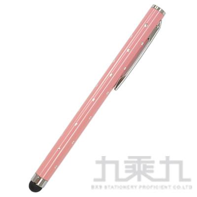 電容式觸控筆(鑽-粉) PC024Z1P
