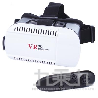 VR組合包 VR-01