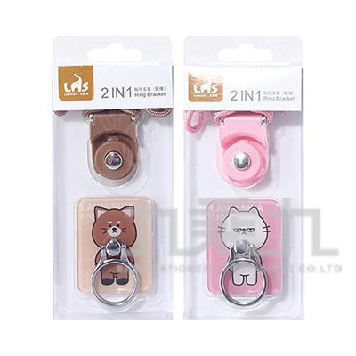 掛繩指環手機支架-方形-動物 RING69-01